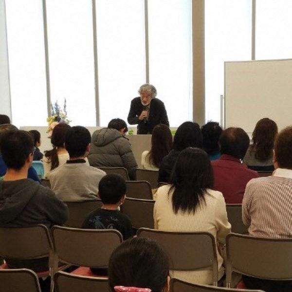 畠山重篤さんによる「海のこと、山のこと」講演会を開催しました。