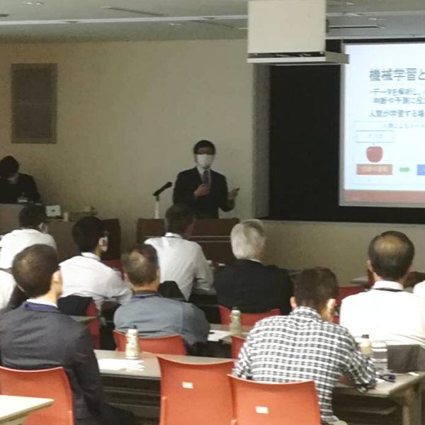 令和2年度「新事業創出勉強会」を開催しました。