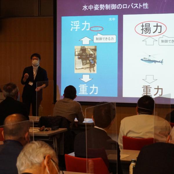 第2回「新事業創出勉強会」を開催しました。